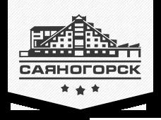 Отель «Саяногорск» — пространство Вашего комфорта!