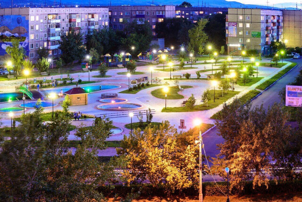мира, фото города саяногорска запросу лом
